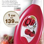 Mistine Q10 Plus Cherry Extract Body Lotion 600ml